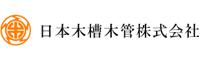 日本木槽木管株式会社